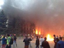 Grupos neonazis incendian la Casa de los Sindicatos en Odesa | Антимайдан @myrevolutionrus
