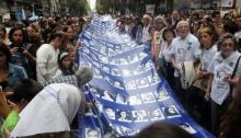 La dictadura militar argentina fue un gobierno de criminales y mafiosos que no sólo eliminaban a los opositores, sino que se apropiaban de sus bienes.