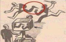 Manipulación mediática