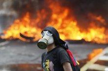 Terrorismo fascista en Venezuela
