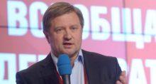 Vladímir Lepiojin Filósofo y antropólogo. Director general del Instituto de la Comunidad Económica Eurasiática y director del Centro de Proyectos Humanitarios de Rossiya Segodnya